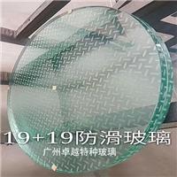19+19超级夹层钢化防滑玻璃