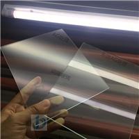 ag玻璃,1mm-10mm厚不反光钢化玻璃面板