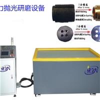 铝合金研磨磁力抛光机生产生产