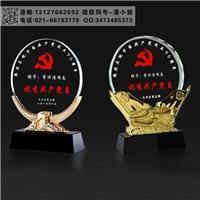 西藏十佳青年奖杯 模范党员奖牌 石化公司党员表彰奖杯