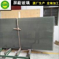屏蔽玻璃常用厚度标准