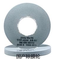 上海供应除膜轮灿琦建材