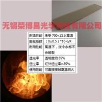 壁炉玻璃 壁炉专用耐高温玻璃