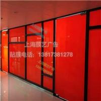 上海玻璃贴膜价格 办公室玻璃贴膜 磨砂玻璃贴膜