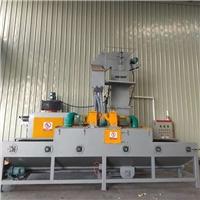 槽钢处理喷砂机水壶除锈通过式抛丸机