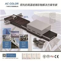广州傲彩高温玻璃打印机  AC COLOR