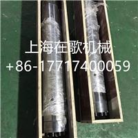 FLOW蓄能器KMT储能器水刀配件福禄水切割能量储能罐桶