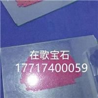 超高压清洗喷嘴蓝宝石芯片红宝石晶片晶体