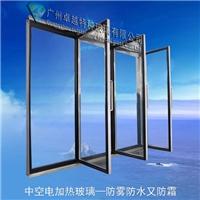 中空电加热玻璃