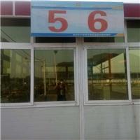 蚌埠修建玻璃门窗贴膜