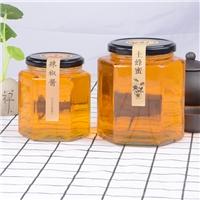 辣椒酱瓶子果酱菜瓶子燕窝罐头瓶500ml蜂蜜瓶