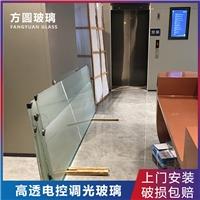廣州調光玻璃