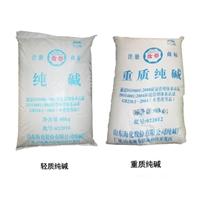 河北海化纯碱一级代理商海化99轻质纯碱