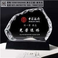 水晶獎牌制作