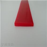 硅胶平板发泡自粘密封条