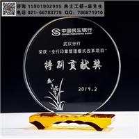 南京银行活动奖牌,水晶雕刻纪念牌,退休奖牌定制厂家