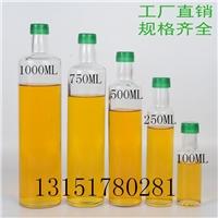 装花椒油瓶子250ml500ml花椒油瓶