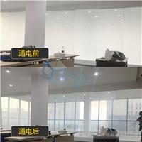 四川厂家通电雾化玻璃一平方多少钱
