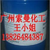 道康宁DC-7氟硅消泡剂