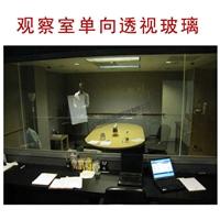 广州单向玻璃 学校录播室玻璃