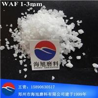白刚玉段砂1-3mm捣杂料white fused alumina