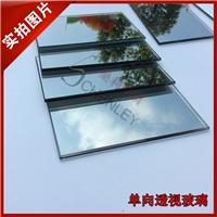 录播系统微格教室单向玻璃镜