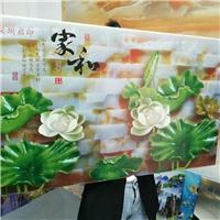 青海竹木纤维背景墙3D图案平板喷绘机