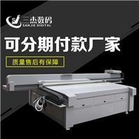 重庆集成吊顶uv打印机多少钱一台