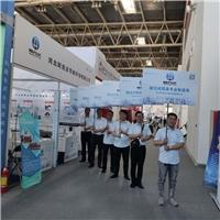 第三十届中国玻璃展