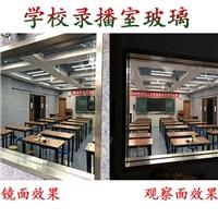 8mm单向玻璃 广东学校录播教室玻璃