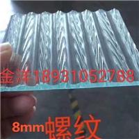 超白、普白5mm-8mm压花玻璃