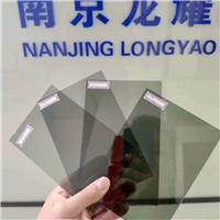 南京龙耀建材1.6-1.8-2.1-2.5黑玻