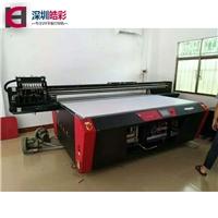 低价迈创二手理光UV2513平板打印机