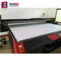 深圳皓彩转让一台迈创理光UV2513平板打印机