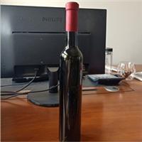 透明375ml棕色红酒瓶葡萄酒洋酒瓶750ml