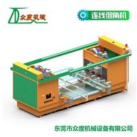 新款連線玻璃倒角機 玻璃倒角傳送生產線