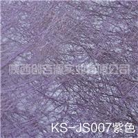 玻璃夹丝材料 紫色金属丝绢js007 钢化玻璃夹层
