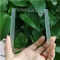蛋白制胶 DYCZ-24D 凹型玻璃板