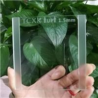 蛋白制胶DYCZ-24D 凹型电泳玻璃板