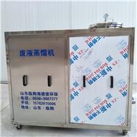 絲網印刷廢水處理設備 青島廠家直銷