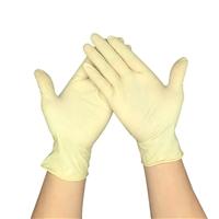一次性橡胶手套无尘车间乳胶手套