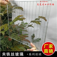 隔断防火铁丝玻璃 进口钢丝玻璃