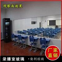 学校录播教室单透玻璃 听课教室玻璃