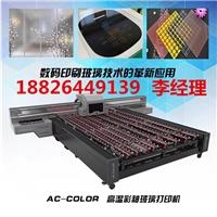高温彩釉玻璃数码打印机