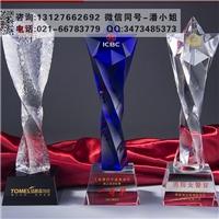 水晶扭住獎杯圖片 銀行職工競賽獎杯 體育獎杯設計制作