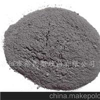 混凝土添加硅灰-硅灰价格-硅灰厂家
