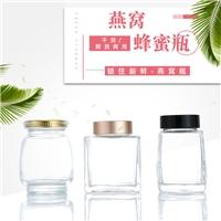 高档玻璃燕窝瓶蜂蜜瓶密封罐果酱瓶分装瓶