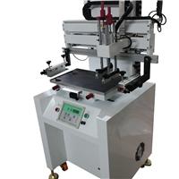 供应吸气式平面丝印机