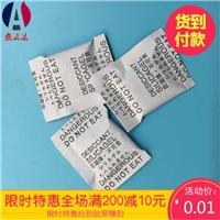 厂家直销柱型干燥剂 防霉片 活性炭干燥剂 纤维干燥片