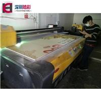 长期供应二手UV平板打印机